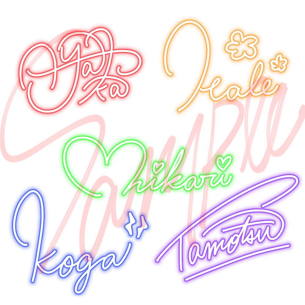女性向け!ふんわりオリジナルサインをデザインします サインやグッズに出来る可愛いサインをご提案します!