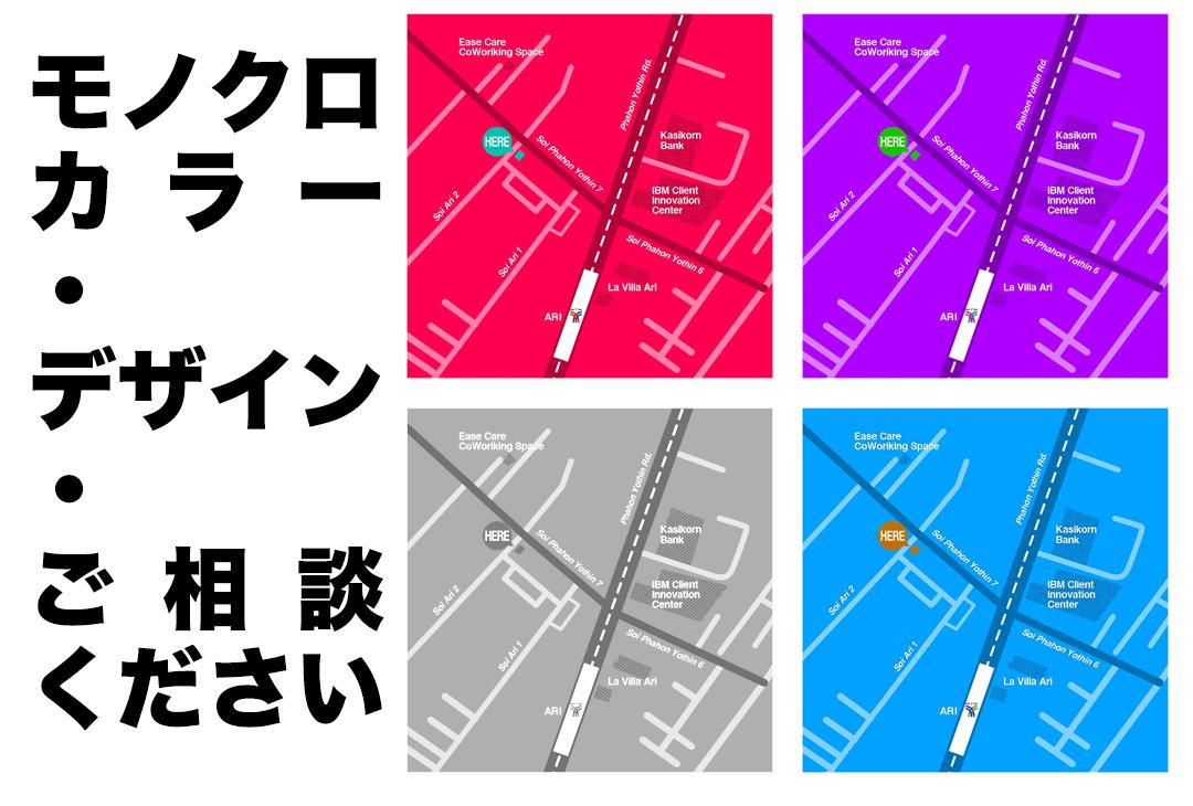 MAP・地図制作|住所のみ可|デザイン相談できます WEB・チラシ・DM・パンフレットなど用に