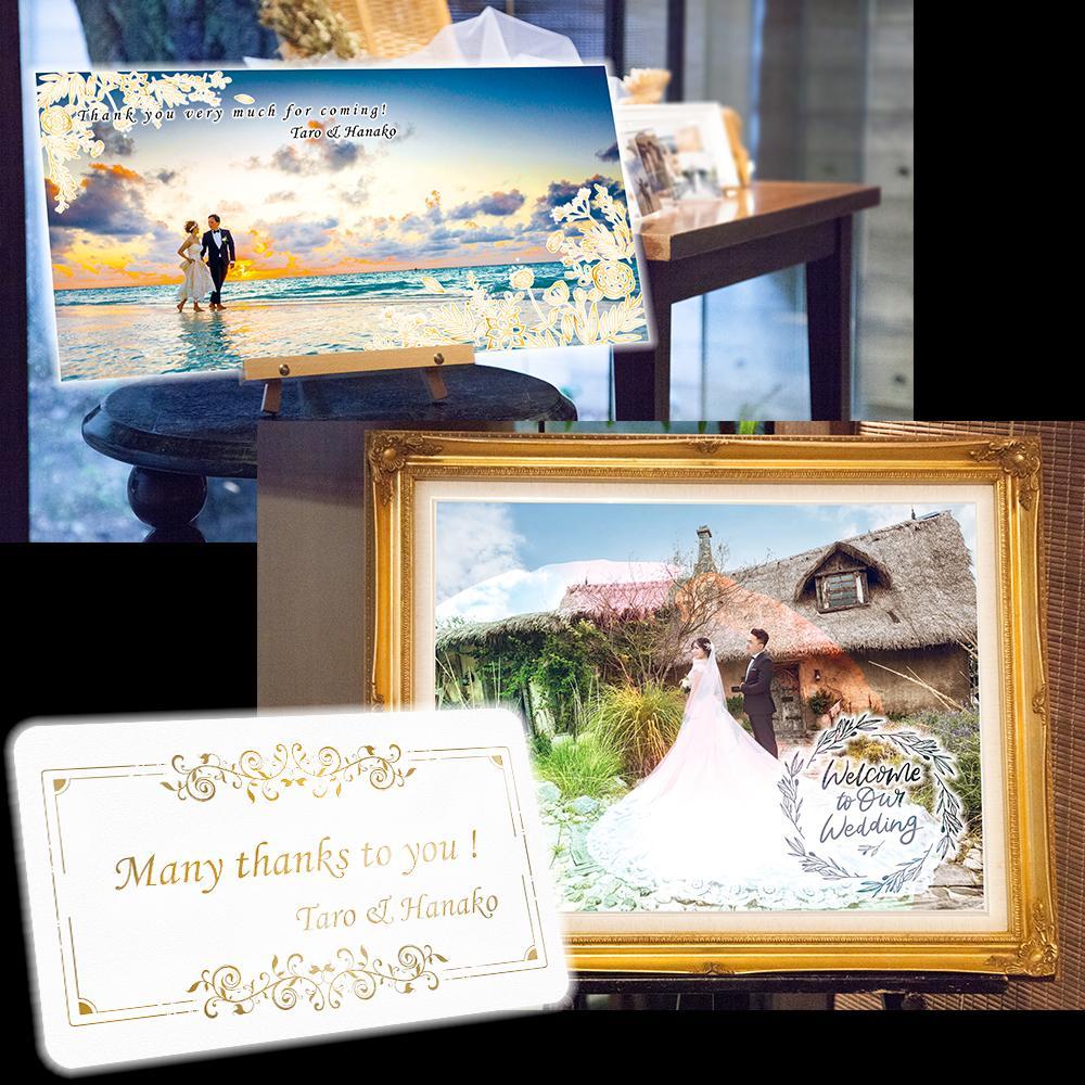 ウェルカムボードを[写真修正]付きで納品します 結婚式を彩るウェルカムボード等をプロが承ります!