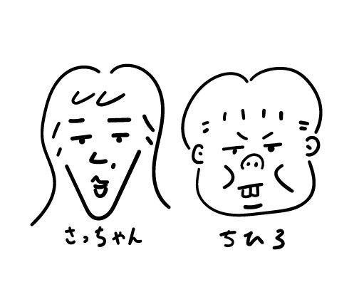 ラフな似顔絵。あなたの顔を悪意をもって描きます TwitterやインスタグラムなどのSNSアイコンにも イメージ1
