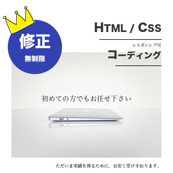 web制作いたします (LP、ホームページ、WP対応いたします。) イメージ1