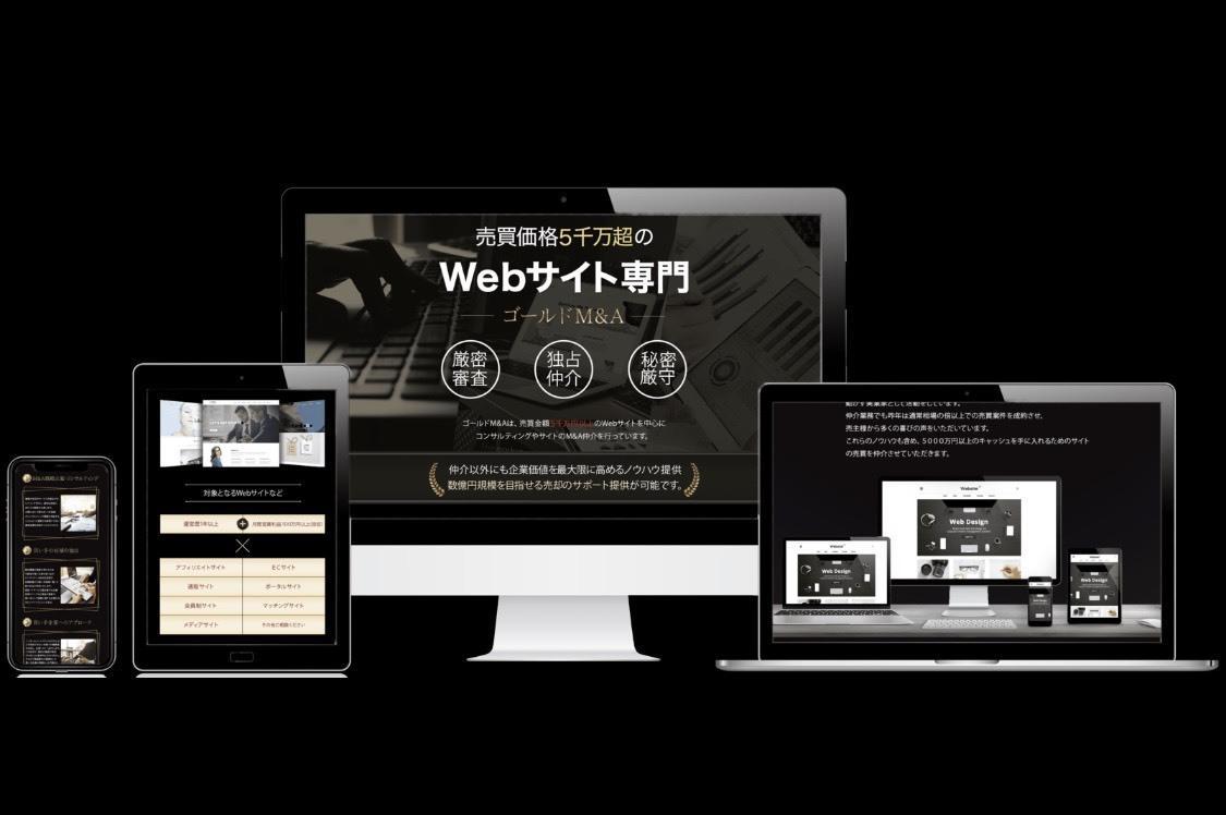 ホームページ制作承ります 知識がなくても安心!〜手軽に自分のホームページを〜