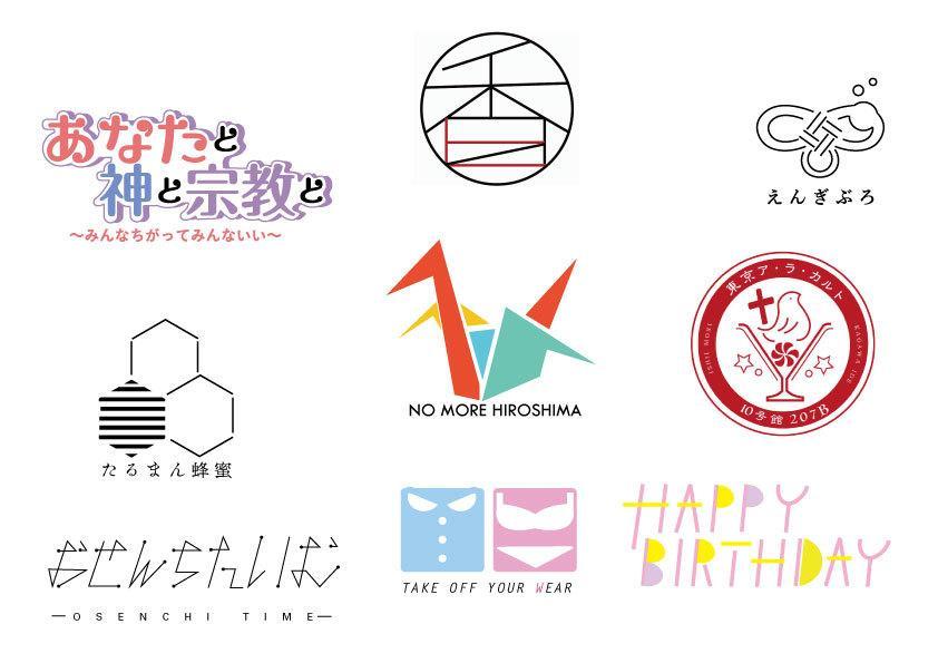 ロゴデザイン、名刺制作します 企業のものから個人使用のものまで幅広く受け付けます!