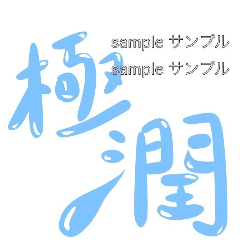 イラスト・似顔絵・ロゴ作成☆雰囲気合わせます 雰囲気に合わせたオリジナルイラストやロゴを作成します!