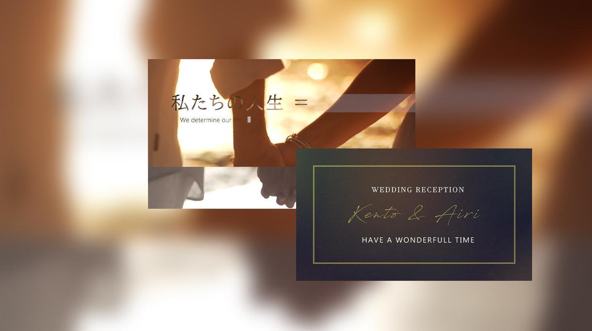 お洒落な結婚式ムービーセット【D】で制作致します こちらのサンプルムービーのイメージでお作りいたします! イメージ1