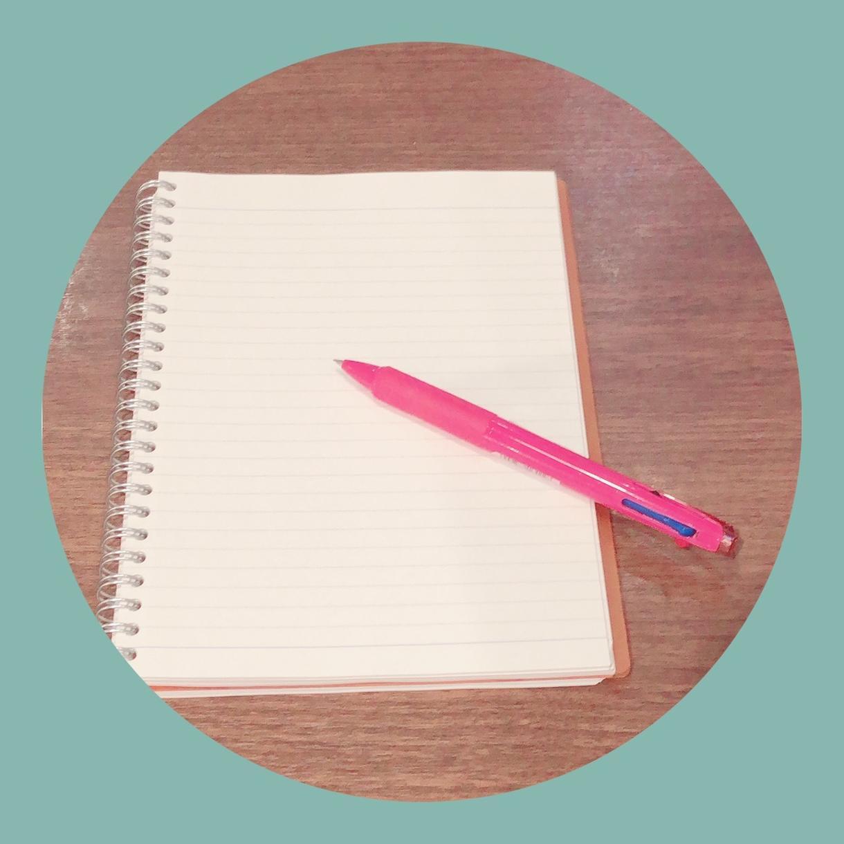 個人・法人、毎月・一年分の記帳の代行を致します 記帳代行を通して、本業でお忙しいお客様のサポートを致します! イメージ1