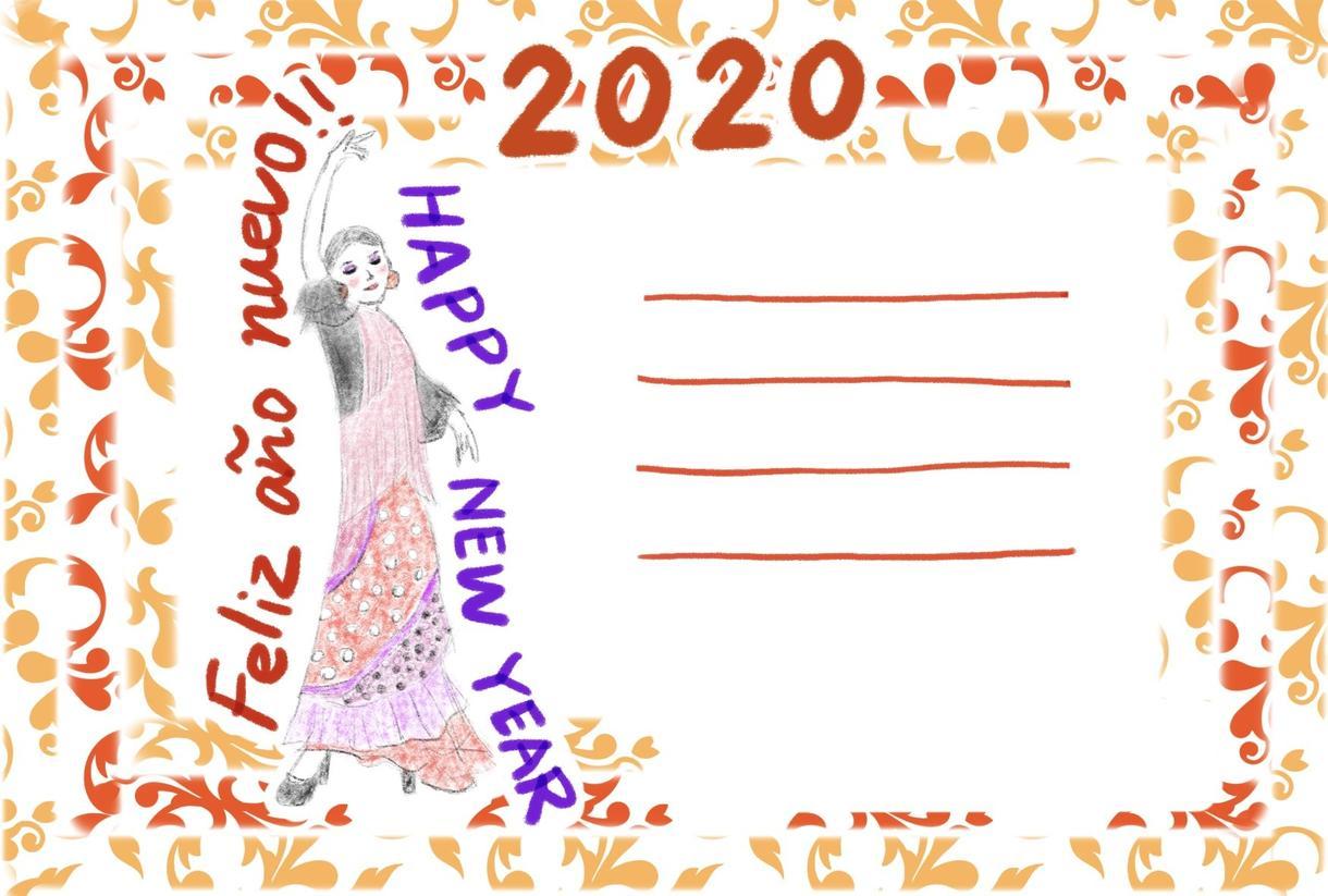 年賀状、ポストカード作成します 自分だけのオリジナルのかわいい年賀状、ポストカード作成します