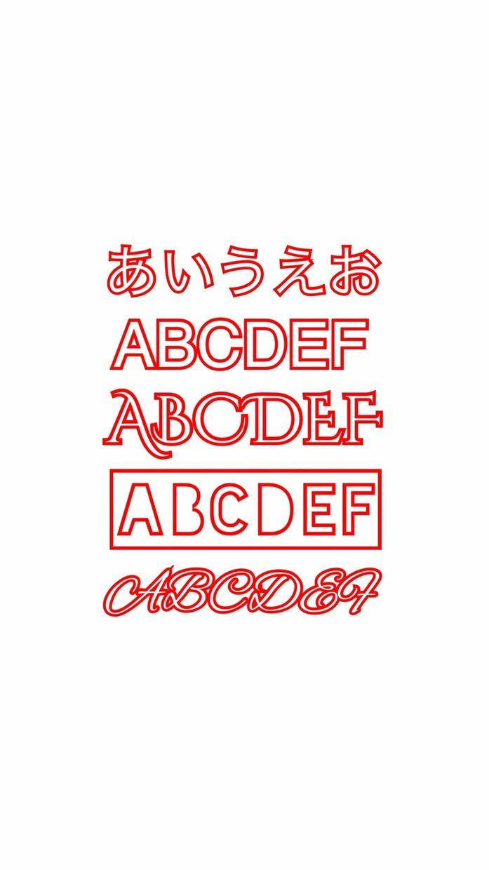 デザイン制作します 好きな背景、文字などお選びいただけます