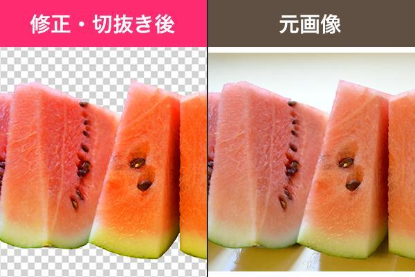 食べ物の画像をシズル感たっぷりに切り抜きます 3枚までOK!レストランや通販サイト様へ イメージ1