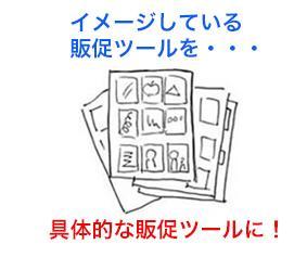 店舗営業向けA4チラシ(片面)デザインします 超集客力アップ!販促チラシ丸ごと制作OK!