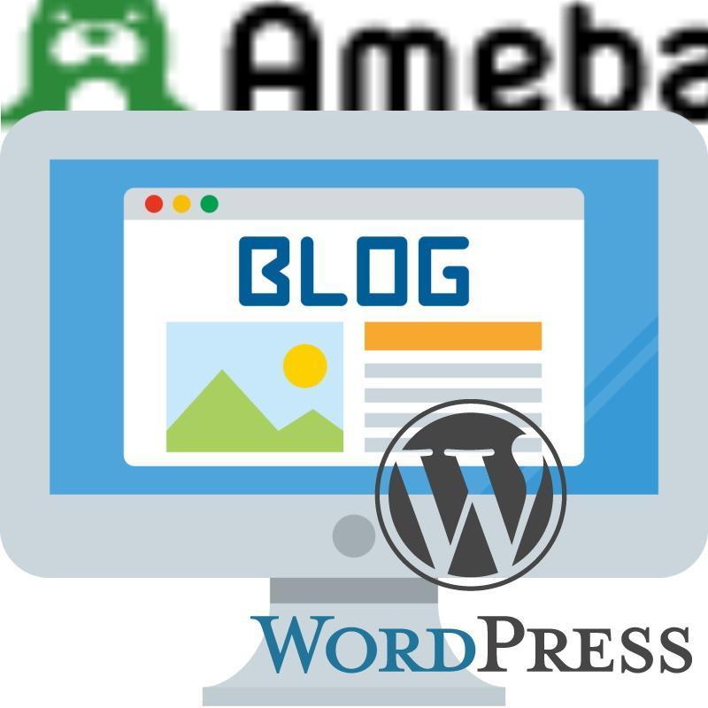 Wordpressの運営・SEOアドバイスします WordpressサイトのSEO・検索についての悩みに! イメージ1