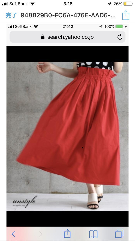 ロングスカート作ります オーダーであなたサイズのロングサイズスカート作ります。