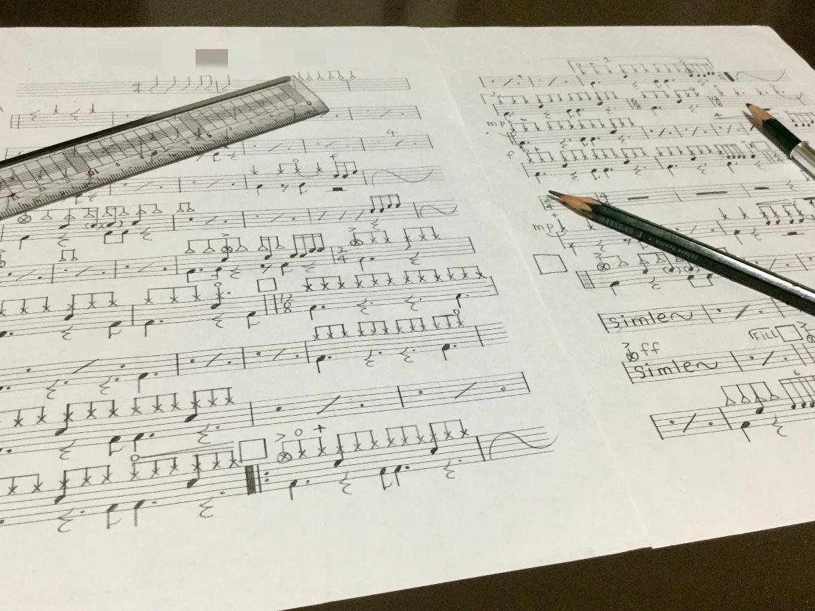 演奏しながらでも読める!実用的なドラム譜書きます 実際の経験を活かした実用的な楽譜を。サポート依頼や演奏者にも