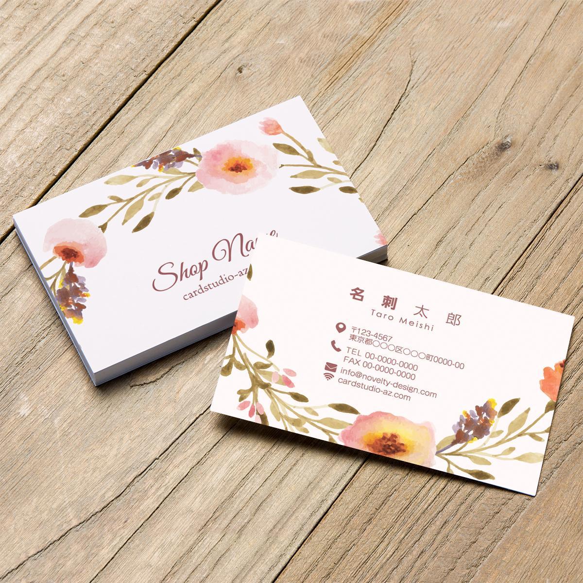 名刺orショップカードをご納得頂けるまで作成します 修正無制限!商業用オフセット印刷機にて100枚印刷込み!