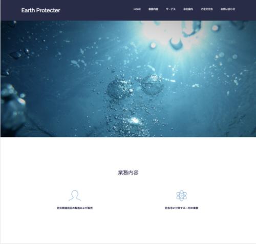 ホームページのデザイン・作成を行います どんなジャンルでも対応可能!見た目の美しさとUIに自信あり!