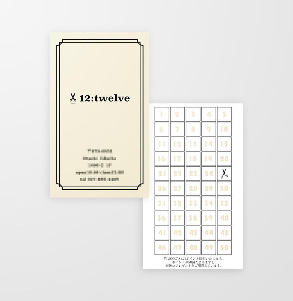 リピーター獲得へ! ショップカードをデザインします ポイントカードを作ってお店のファンを増やしませんか?
