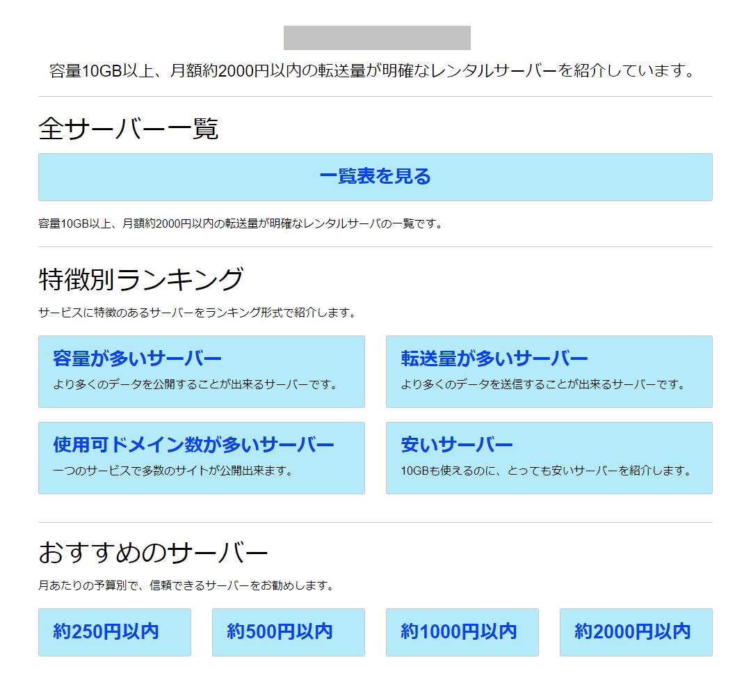 簡単な個人・法人のホームページ作成または更新します 経験ゼロ(自分向けのみ経験あり)だからできる価格