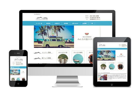 スマホ対応のレスポンシブウェブサイトを制作します 個人の方や高齢者の方含む、初心者の方大歓迎!!