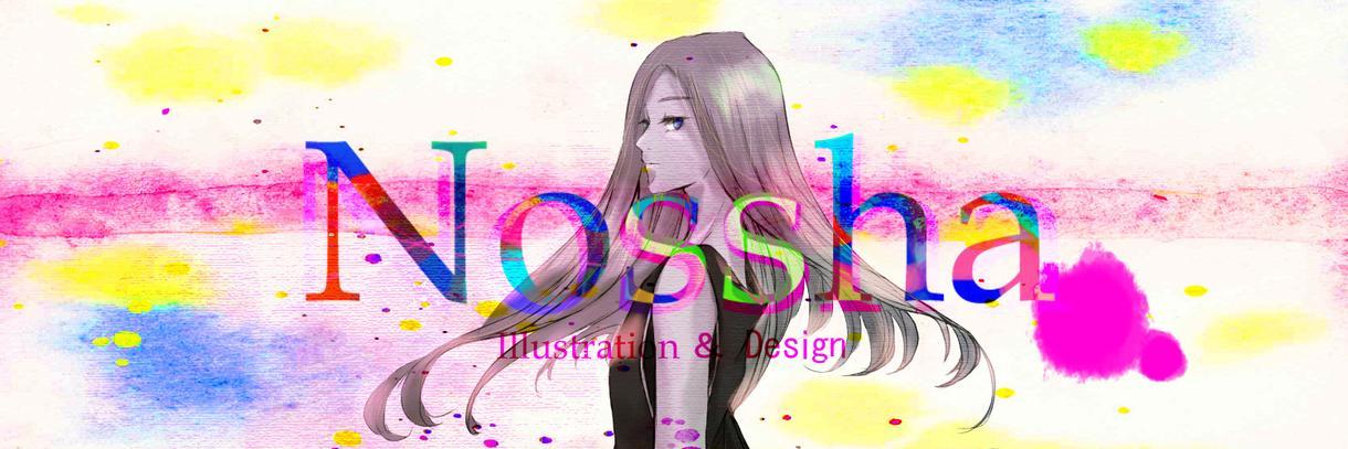 水彩を使ったオリジナルデザイン、承ります 【先着10名特価】アナログ×デジタルで被らないデザインを!