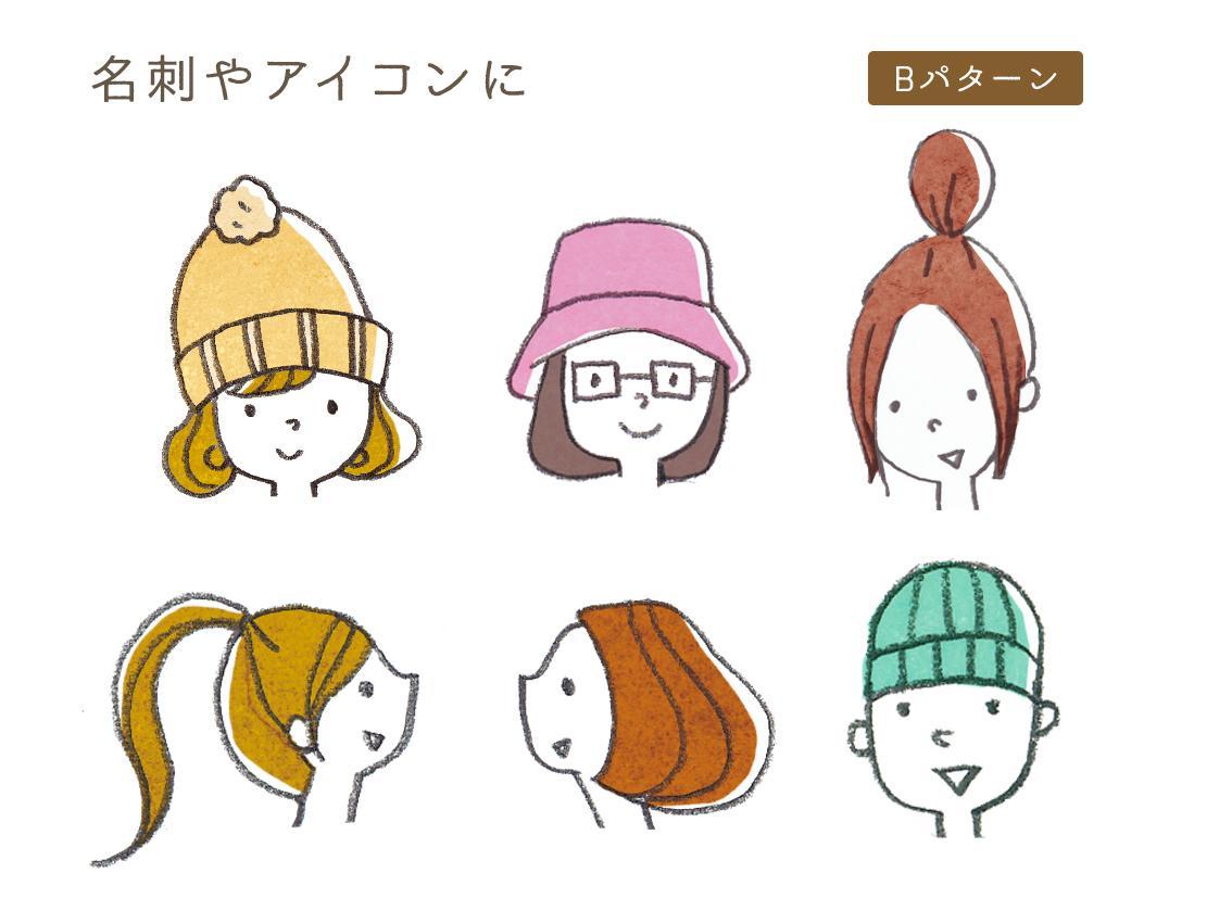 シンプルな似顔絵描きます 2パターンからお選び頂けます!
