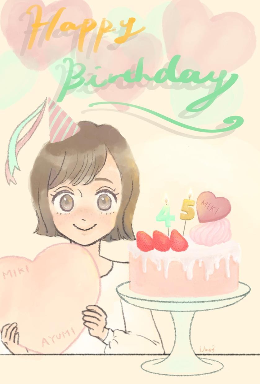 飾れるギフトカードをお描きします お誕生日や記念日の想い出をイラストにしませんか? イメージ1