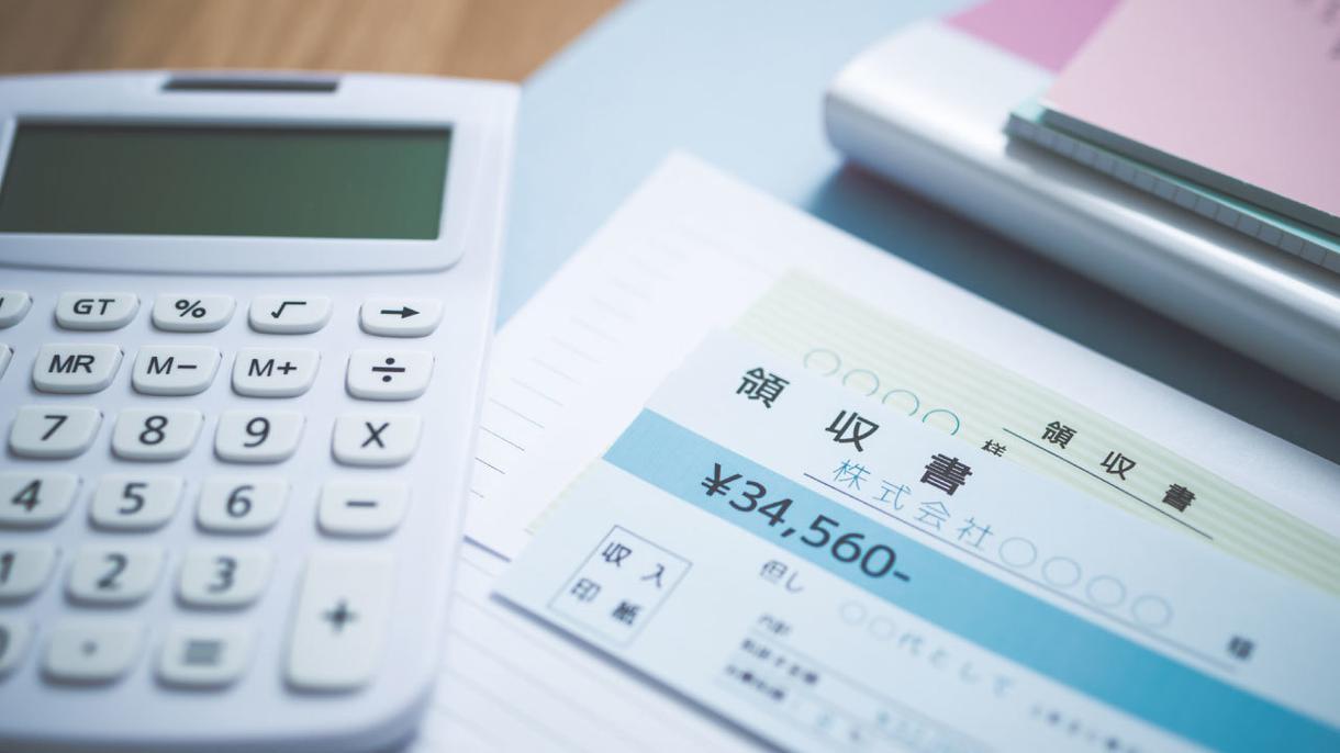 会計ソフト(弥生オンライン等)で記帳代行致します 確定申告等に必要な帳簿類を、現役税理士事務所員が作成します イメージ1