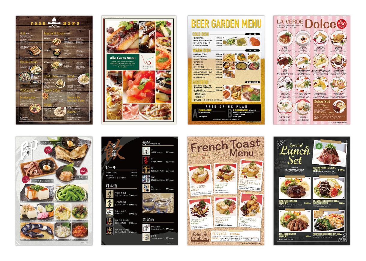 飲食店に必要なツールは、すべてデザインします 30年以上の実績から、最適なデザインをご提案します。