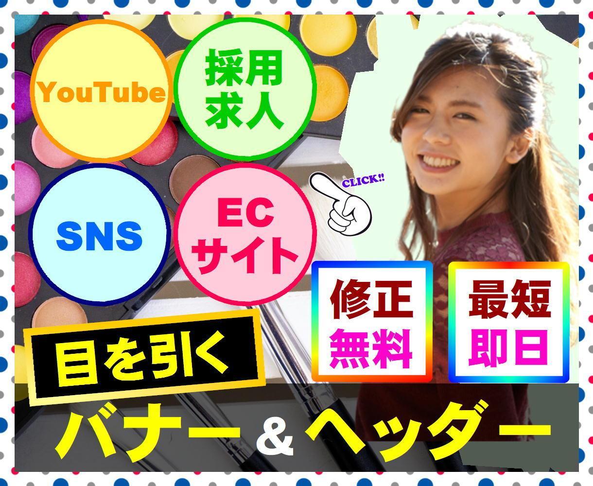 限定15名☆★カッコイイ&カワイイ画像作成承ります SNS用/YouTube用/求人用、様々なニーズに対応♬