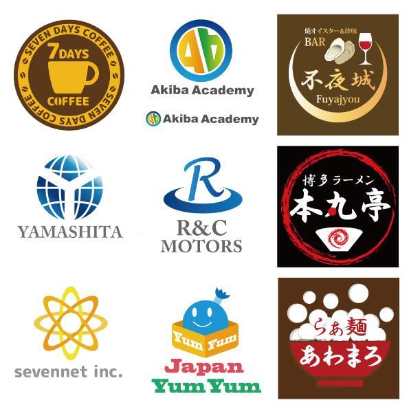 【コンペ入賞経験あり】企業・店舗・趣味オリジナルロゴ作ります★②