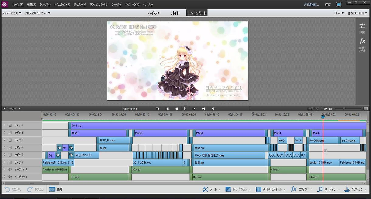 Youtube用の動画を制作します 楽曲PVやCM動画を作りたい方へ