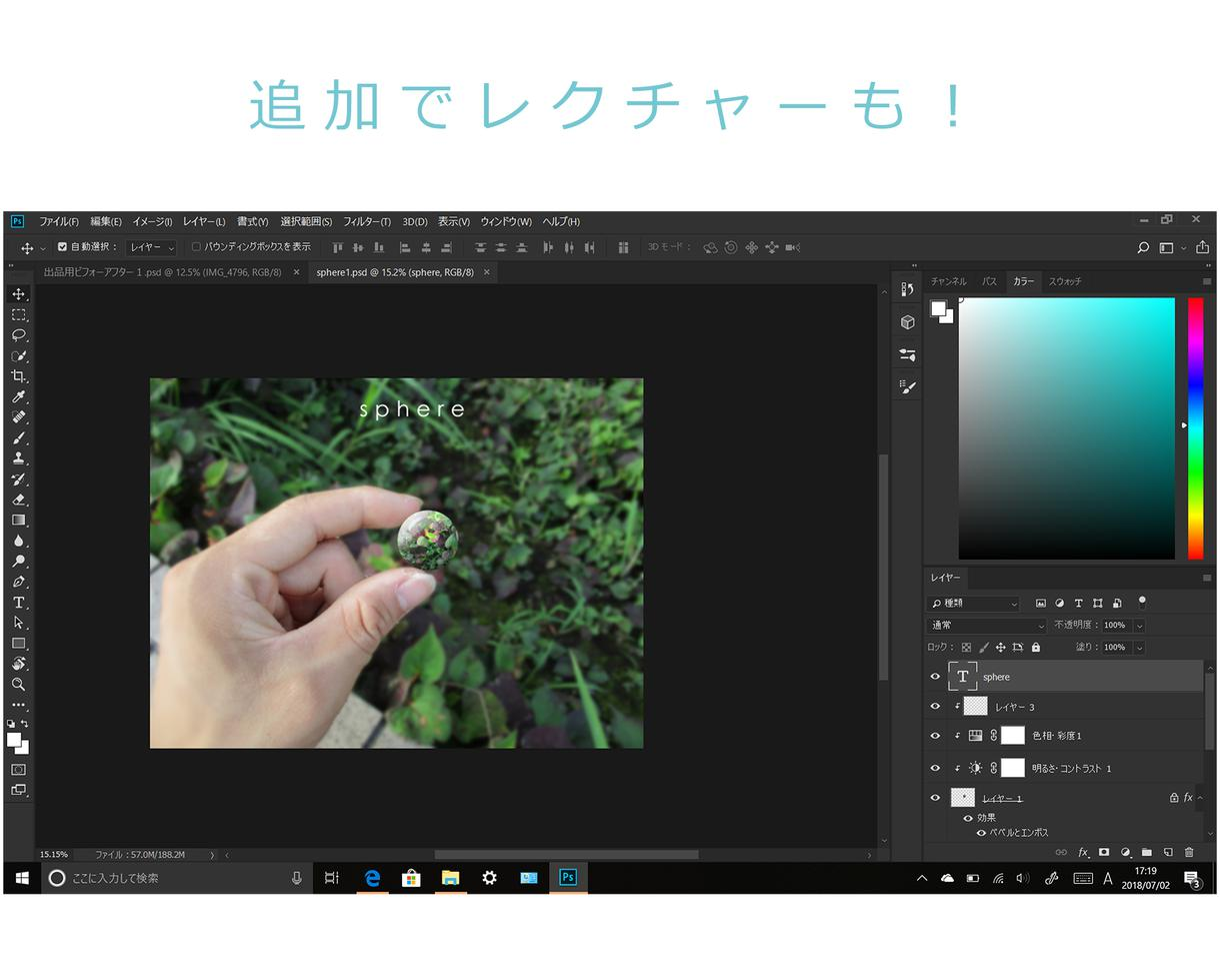 レクチャー追加も!画像の加工、レタッチ行います インスタの写真、商品紹介画像、ちょっとした広告用に!