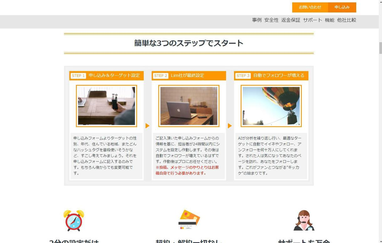 ペライチで綺麗な集客ホームページやLPを作ります 【スマホ対応可】集客効果大!豊富なオプション!美しい見た目