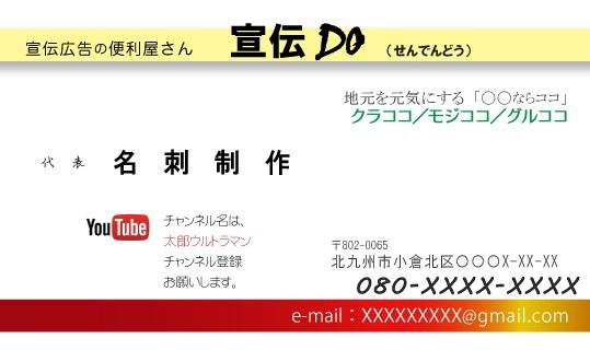 見やすい名刺・カードデザイン(印刷はOP)します 経験上、見やすさ第一と実感します★NET印刷への発注OP有り