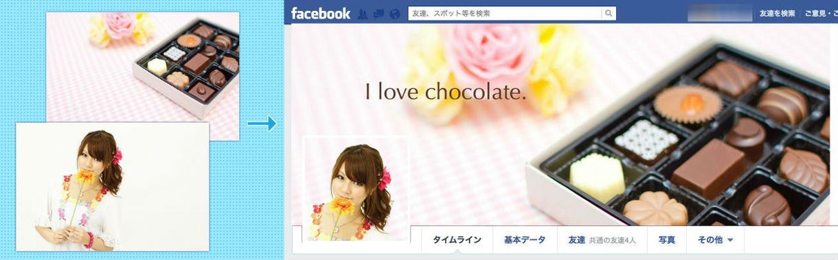 Facebookカバーをプロフ写真とコーディネートして作ります!