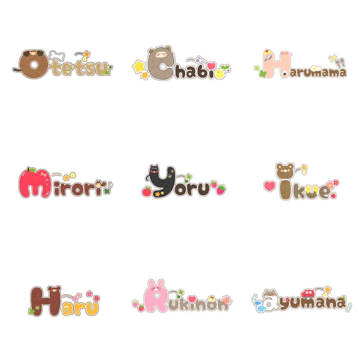 お名前の頭文字を可愛くしてヘッダーを作ります 【ヘッダーやロゴなどにおすすめ!◎】