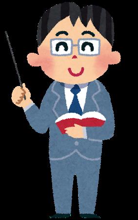 レポートやテストのサポートをします 統計学をメインに授業内容やレポートを手伝います。 イメージ1