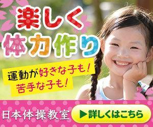高品質!!1000円でバナー制作いたします デザインに自信あり!!目に留まるバナーを1000円で提供!!