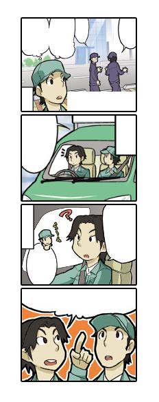 四コマ漫画を制作いたします【商業利用可】