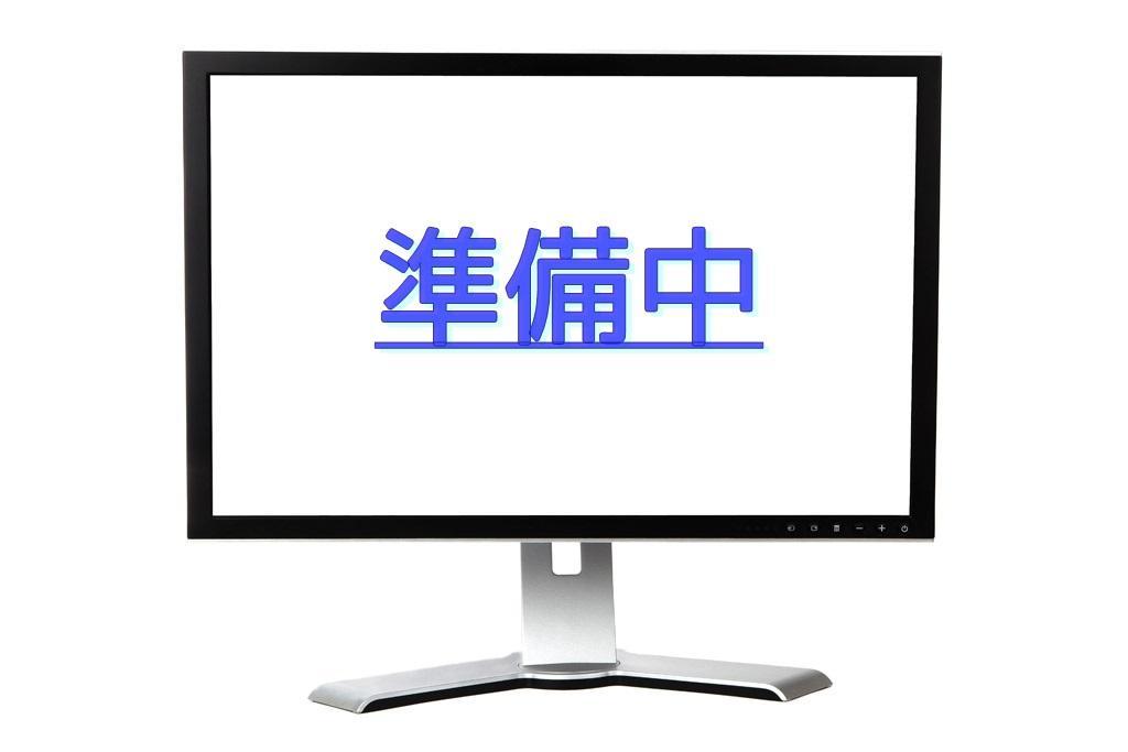 【アメブロ】新商品 準備中