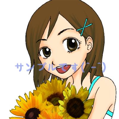 【キレイめ】プロフィールイラスト描きます♪【少女マンガ風】