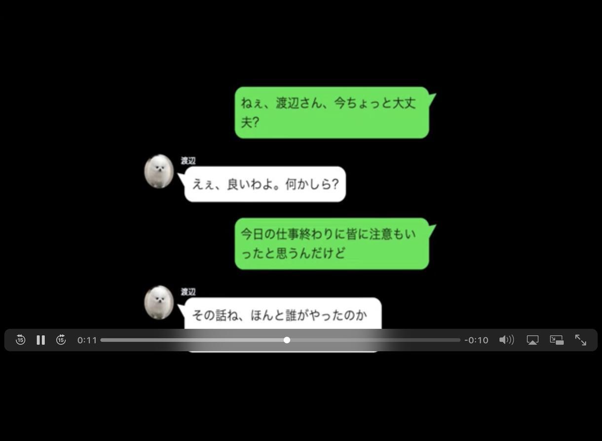 LINE風動画(LINE風アニメ)の作り方教えます LINE会話の画像をタイミングよく下から上に移動する方法