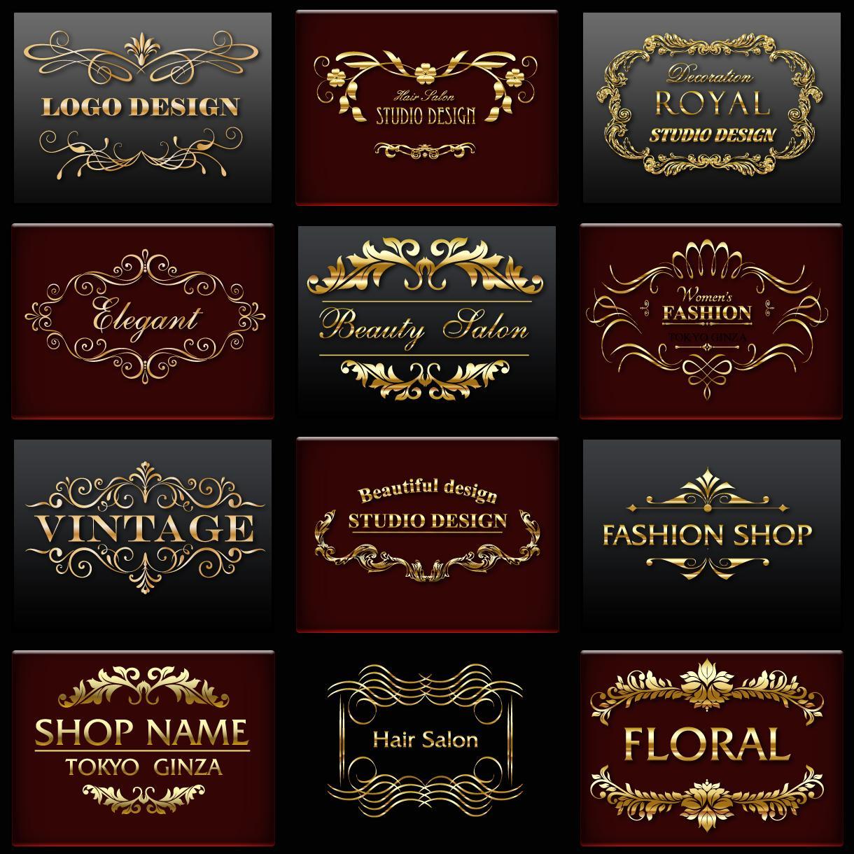 気品あるビンテージスタイル風のロゴを作成致します ハイグレードなビンテージスタイルやレトロ調スタイルのロゴ作成