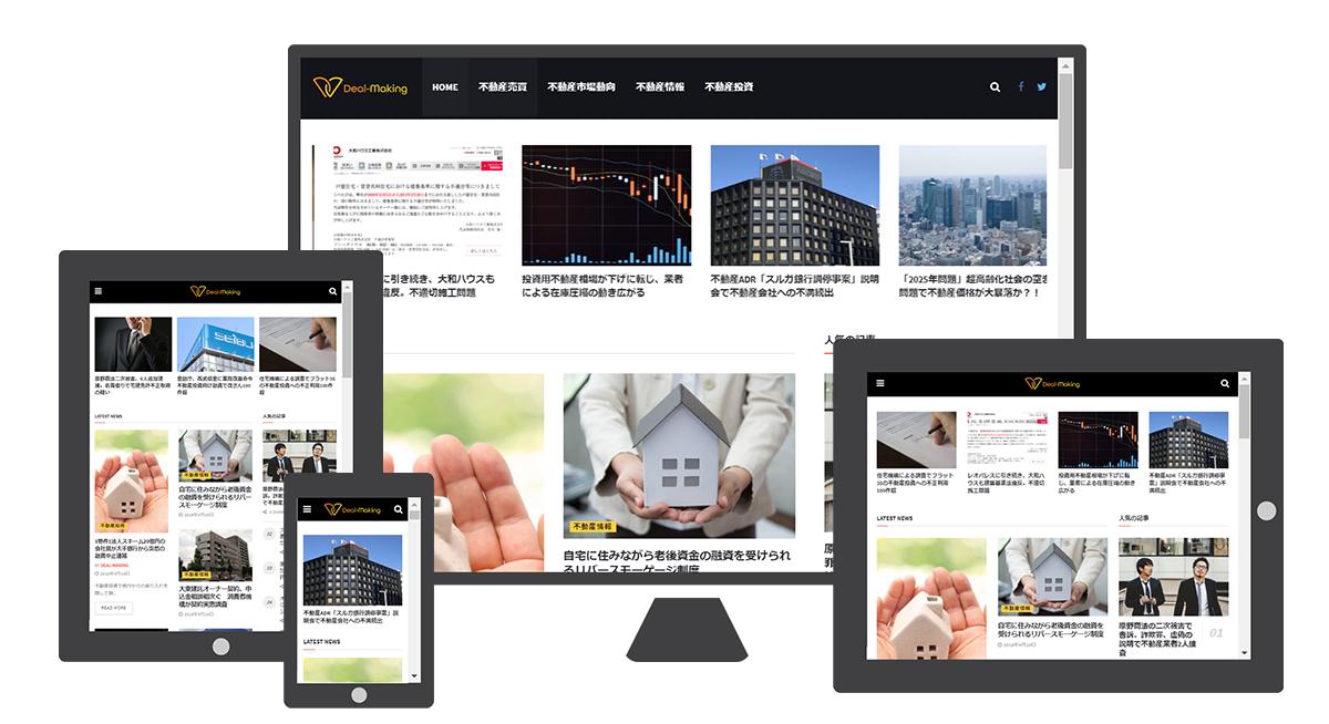 中小企業・個人事業主様向けオウンドメディア作ります SEO準拠でスマホ対応のかっこいいオウンドメディアサイト