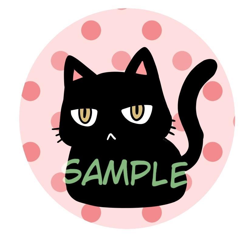 ゆるーい動物のイラストお描きします ブログやアイコンにも!ゆるいタッチの動物イラストお描きします