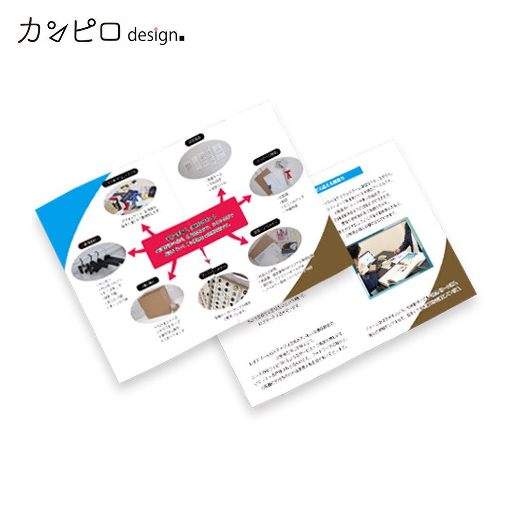 カタログデザインします 事業案内やブランド紹介など、色々なカタログデザイン可能です!