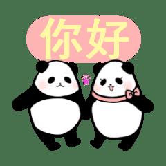携帯で中国の歌を無料で聞く方法を教えます C-POPが好き。iPod感覚で聴ける方法を教えます
