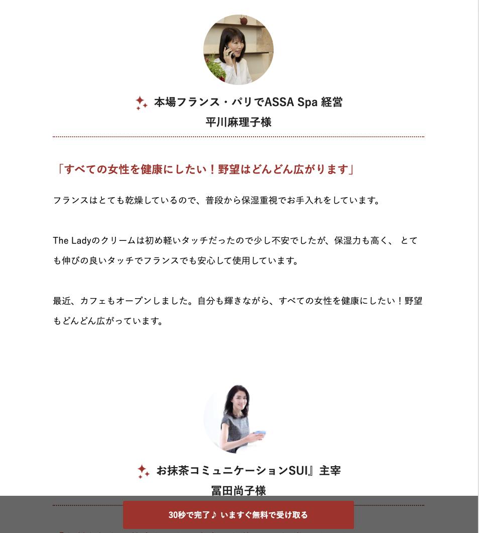 超ハイコスパのランディングページを制作します 日本語/英語の集客Webサイトが必要な方へ