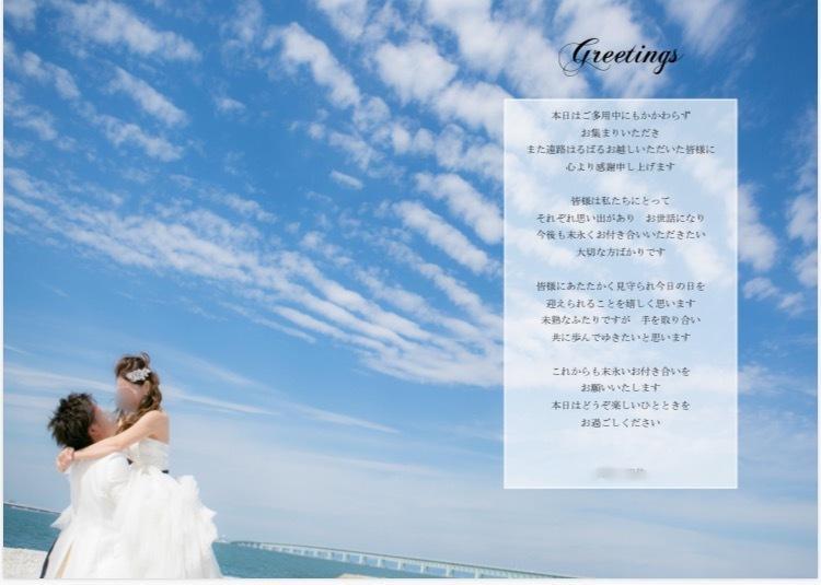 オリジナルプロフィールブック作成します 世界で一つのお洒落なアイテム!結婚式のお手伝い致します