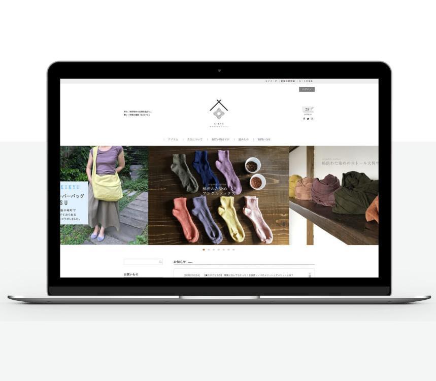 ECサイトの新規制作・リニューアルを承ります しっかりと売上を作りたい方へ、みやあじよの売上あげるお手伝い