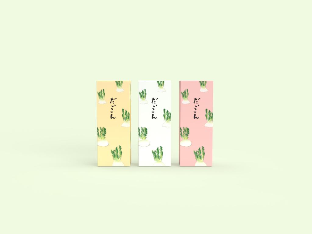 パッケージデザイン承ります シンプル・モダン・クール・可愛い、色々なタイプのデザイン。 イメージ1